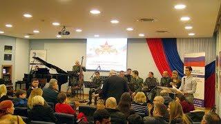 Выступление оркестра духовой оркестр Главного штаба Сухопутных войск Греции. в РЦНК