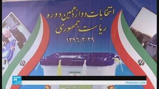 إغلاق باب الترشح للرئاسة في إيران