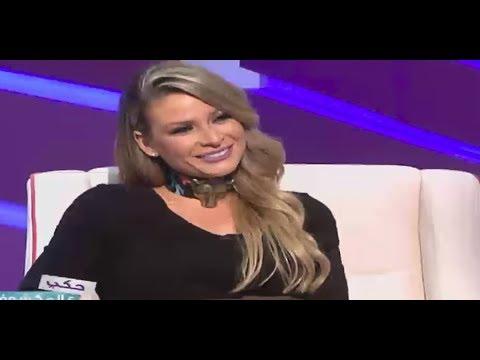 حكي عالمكشوف مع الممثلة  باميلا الكيك