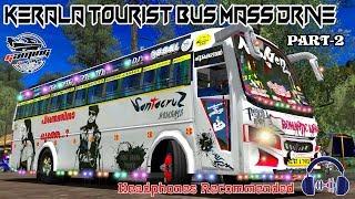 ดาวน์โหลดเพลง Kerala Srtc Venad Bus Skin For Proton Bus