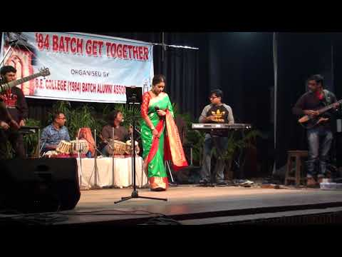 Part One : Performance of Iman on 23rd December 2017 at IIEST