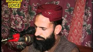 Video Safi Ullah Butt Naat Dewanon Main Muhammad download MP3, 3GP, MP4, WEBM, AVI, FLV Agustus 2018