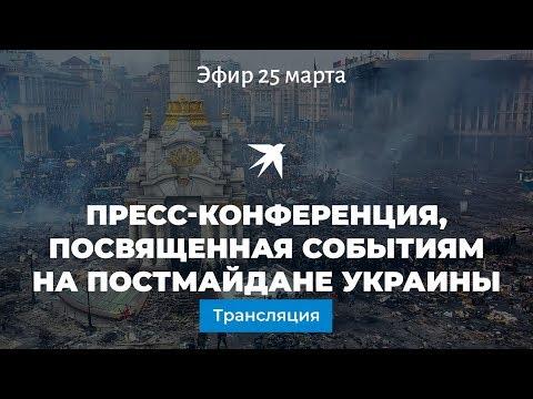 В Россию перебежал сотрудник СБУ из центрального аппарата Василий Прозоров