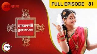 Video Rajlakshmi Kurukshetram - Episode 81 - June 12, 2014 download MP3, 3GP, MP4, WEBM, AVI, FLV September 2017