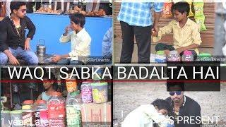 WAQT SABKA BADALTA HAI ( वक़्त सबका बदलता है )