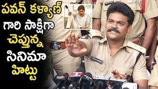 Shakalaka Shankar Naalugo Simham Movie Shooting Coverage Press Meet | Telugu Entertainment Tv