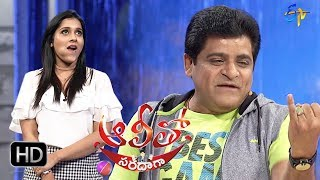 Alitho Saradaga |  6th November 2017| Anchor Rashmi Gautam l Full Episode | ETV Telugu