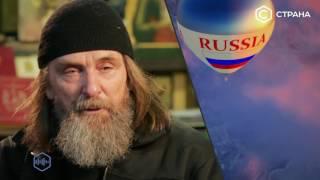 Фёдор Конюхов | Интервью | Телеканал «Страна»