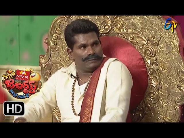 Chammak Chandra Performance | Extra Jabardsth | 9th June 2017 | ETV  Telugu