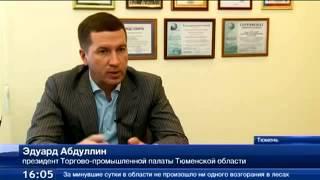 видео Как и что заполнять в заявление на сайте роспотреб надзора