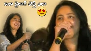 Anushka Shetty Cute Dialogue | Bhaagamathie Movie Team Success Tour | Thaman | NewsQube