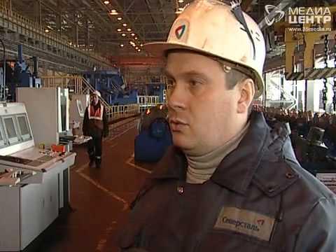 Натрубопрофильном заводе «Северстали» вШексне произвели миллионную тонну продукции