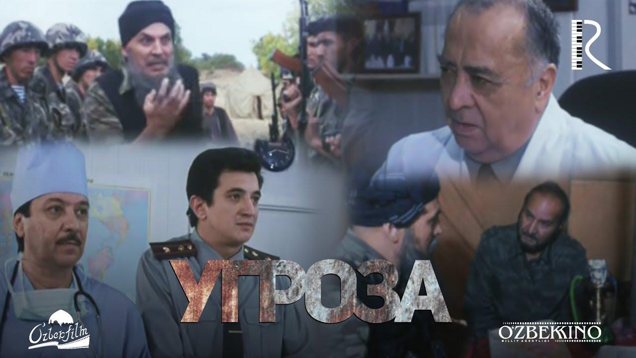 Угроза | Тахдид (узбекский фильм на русском языке) 2009