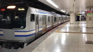 E217系クラY-17編成+クラY-140編成東京発車