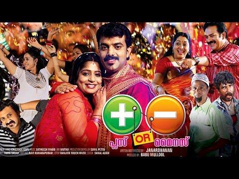 arputham movie songs free  mp3