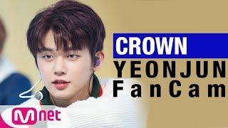 [FanCam] 어느날 머리에서 뿔이 자랐다 (CROWN) - TXT YEONJUN (투모로우바이투게더 연준) Focus