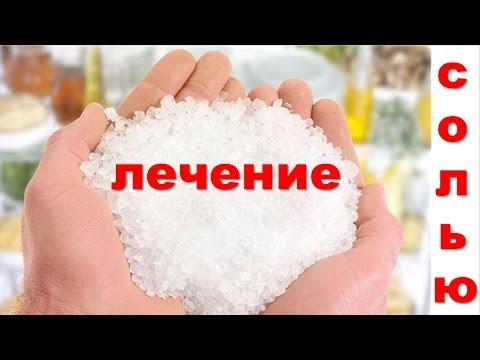 Очищение организма - рецепты для очищения организма