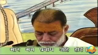 Day 7 - Manas Sukarkhet | Ram Katha 575 - Soron Shukar Kshetra | 28/11/2001 | Morari Bapu