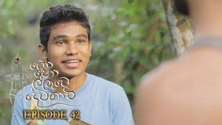 Kohollawe Dewathavi | Episode 42 - (2021-04-09) | ITN Thumbnail