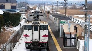 八戸線 長苗代 キハ40系普通列車