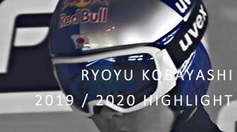 小林陵侑 Ryoyu Kobayashi 2019/20 Highlights