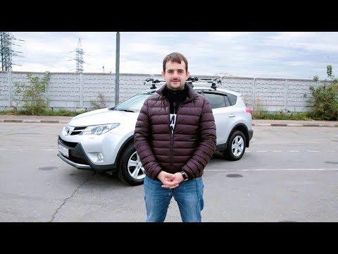 Toyota Rav 4 и стоит ли её покупать ! Мое мнение !