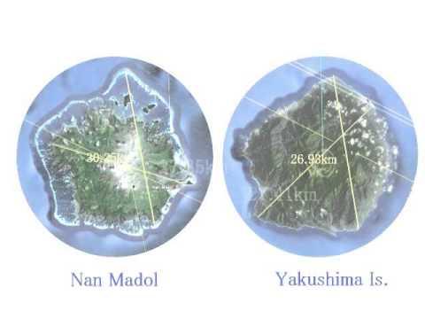 1107 屋久島と南極大陸Yakushima & Antarctic Contすべてが偶然なのか+謎の屋久島とポンペイ島