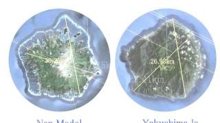 1107+1103 Yakushima and Antarctic Continent+Pohnpei Is an...
