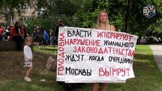 видео Строительный скандал в Санкт-Петербурге