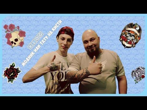 Татуировки со смыслом и их значения 160 разделов с фото
