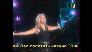 """Мертвые цветы"" Т.Буланова"