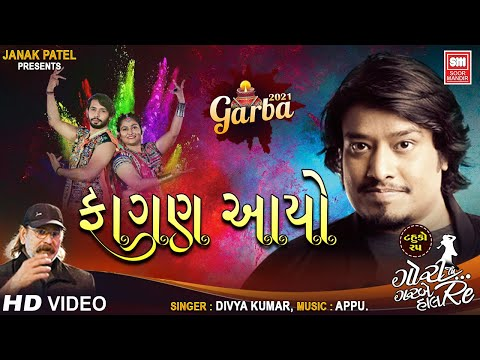 Fagan Aayo Mara Aagne | Navratri | Norta | Divya Kumar | Gujarati Garba Song | Latest Garba 2020