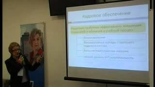 Эффективное использование ИКТ в университете(Эффективное использование ИКТ в украинском университете опыт внедрения технологий е-обучения на основе..., 2012-12-15T10:59:27.000Z)