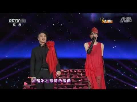 Faye Wong Eason Chan Because of Love HD MV.avi