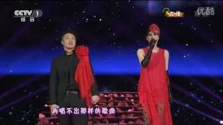 Faye Wong Eason Chan Because of Love HD MV.avi