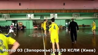 Гандбол. КСЛИ (Киев) - Мотор 2003 (Запорожье) - 39:13 (2 тайм). Турнир в г. Мелитополь, 2002 г. р.