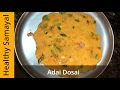 How to make adai dosa recipe - Adai