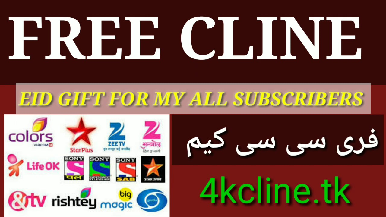 Free Cline / Cccam Server For All My Subscribers 2019