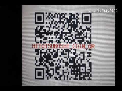 Yo Kai Watch Blasters Qr Codes Ein Stern Münzenone Star Coins