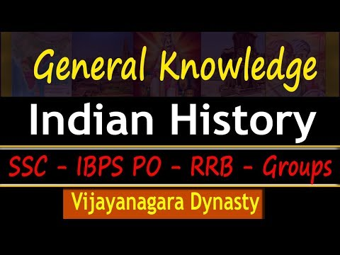 Medieval History GK Questions on Vijayanagar Dynasty for All Competitive Exams || GK Adda