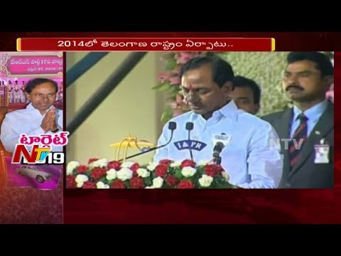 Special Story On KCR Successful Political Journey || Telangana State Formation || NTV