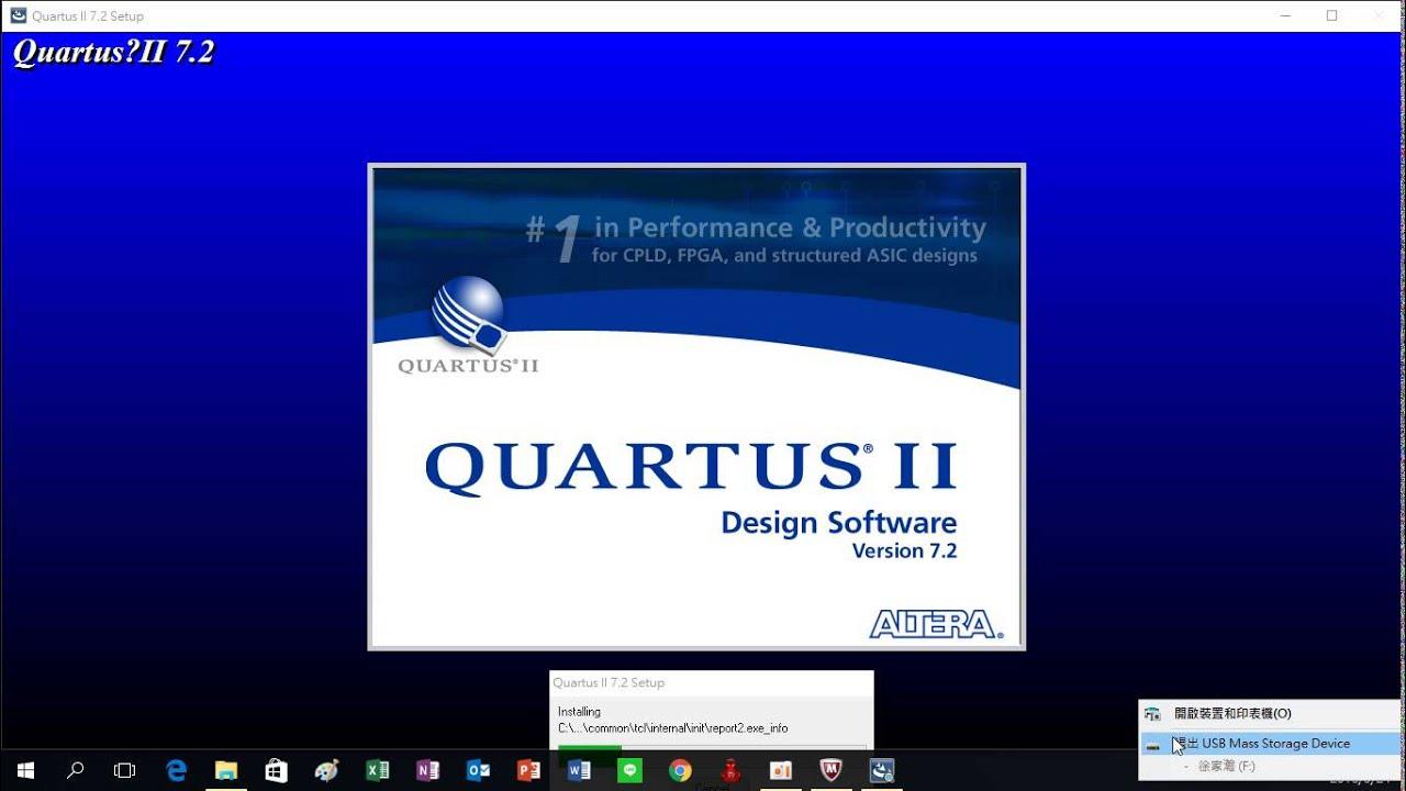 quartus 13.1 crack