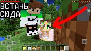 ГРИФЕР ХОЧЕТ СО МНОЙ **** !!! (Анти-Грифер Шоу Minecraft PE) как пройти майнкрафт с грифером