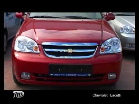 Chevrolet LACETTI - тест с Александром Михельсоном