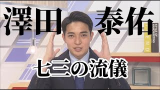 FBSアナウンサー、自己紹介します! http://www.fbs.co.jp/announcer/