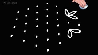 Unique Easy Rangoli with Dots for Beginners  - Spank Rangoli
