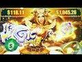 ++NEW  It's Magic Amber slot machine, wild bonus