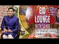 TV One Web-Exclusives | Eid Lounge With Sahir | Dr  Kashef Ahmed Malick