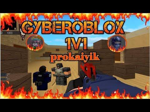 Roblox Counter Blox prokaiyik 1v1 Pt 1 | # 99