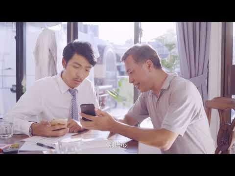 【房租篇】INSTO Taiwan 簡單客製自動化!買賣分期付款的最佳幫手!